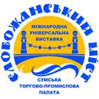 В межах III Міжнародного інвестиційного форума буде проходити ІV Міжнародна універсальна виставка «Слобожанський міст-2007»